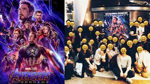 【復仇者聯盟4】本地公司包場請員工睇Avengers  良心老闆:保護下屬免被劇透