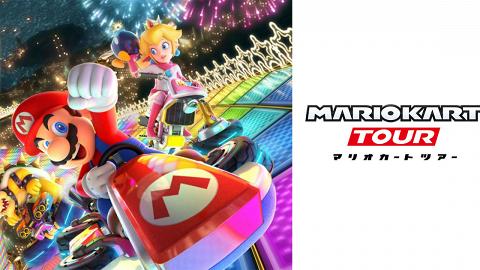 【手遊】任天堂Mario Kart Tour手遊夏季登場 5月封測開放事前登錄!