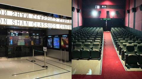 馬鞍山戲院傳英皇戲院接手 告別良心小店!開業23年宣佈停業