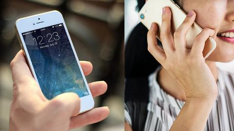 【iPhone傳聞】傳iPhone將新增耳紋開鎖功能 網民:不如用埋條脷解鎖