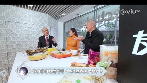 【友枱VIP】爆TVB獎品抽極都係得洗頭水 羅家英感到被捉弄:當時我已經係光頭
