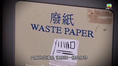 昔日被罵藍廢紙 舊生用錢撻老師報復!被問如果再來一次:我唔會攞咁少錢