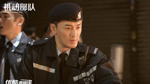 林峯重回港劇第一擊與TVB硬撼 入行21年首次演PTU機動部隊