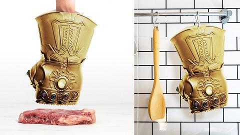 【復仇者聯盟4】無限手套鬆肉搞鬼登場!隨時變魁隆拎無限寶石入廚