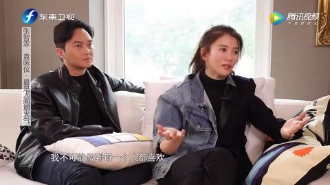 袁詠儀在老公面前重提曾當第三者黑歷史 張智霖不介意過去:遺憾不早點認識她