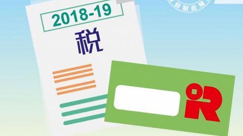 【報稅/交稅2019】7大交稅方法一覽!申期分期繳稅方法+欠稅遲交罰款