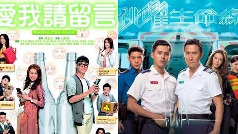 比起大製作口碑更佳!6套TVB最暖心的輕鬆小品劇