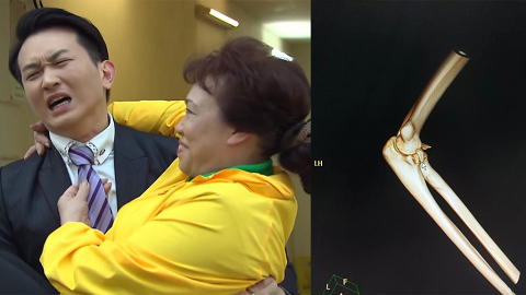 為賀「520」浪漫公主抱65kg女友 瘦削男不堪重負手臂即時骨折要入院