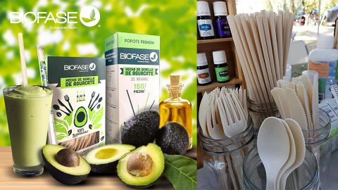 【環保餐具】墨西哥推牛油果核製環保餐具 走塑新選擇!240日即可完全分解
