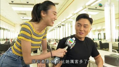 【東張西望】TVB植入式廣告手法層出不窮 黃金時間硬宣傳藝人自家產品
