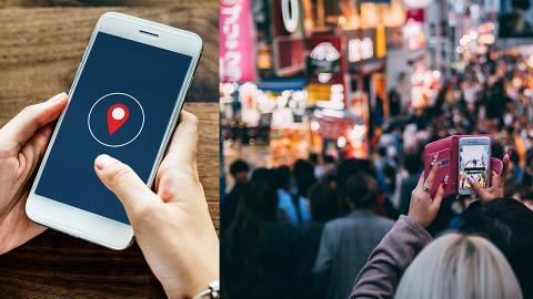 【iPhone技巧】防止手機洩露自己足跡!一招學識刪除定位行蹤記錄
