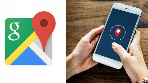 【iPhone技巧】Google Maps會記錄每日行蹤! 一招學識刪除定位追蹤記錄