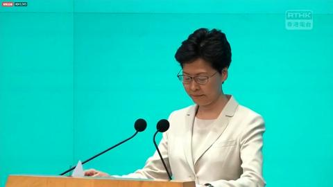 林鄭月娥迴避市民5大訴求 拒絕使用 「撤回」字眼/「暴動」定性應由警方處理