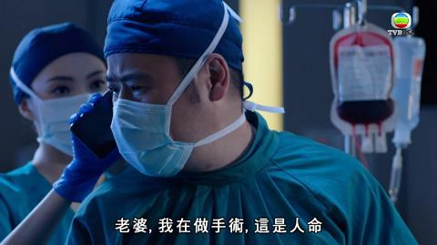 【白色強人】韋家雄做手術傾電話取材真人真事 「手機醫生」觸發醫管局改機制