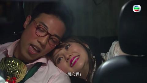 【開心速遞】疑影射安心重現的士偷情 細龍生與明星仔車廂中親吻後開記招道歉