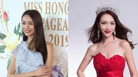 【港姐2019】黃嘉雯未入圍已成大熱 曾代表香港2018年國際小姐