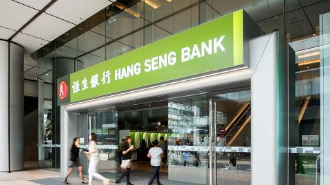 恆生銀行8月起取消個人戶口最低結餘收費!免收戶口服務月費/櫃位交易費