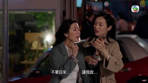 【白色強人】李佳芯向唐詩詠攤牌愛上馬國明 網民讚兩大視后用眼神演戲好精彩