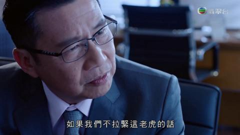 【白色強人】鄭子誠以壽終正寢形容醫改失敗 與林鄭回應逃犯條例說法不謀而合