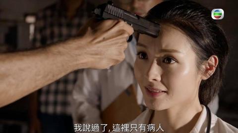 【白色強人】李佳芯做無國界醫生最後被殺成悲劇?網民不願接受望有續集