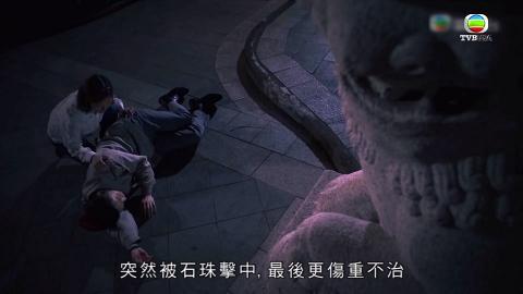 【十二傳說】兵頭花園石獅成精吐石攻擊人 傳聞警員巡香港動植物公園突遭石擊