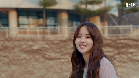 【喜歡的話請響鈴】韓國漫改劇Netflix上線!金所炫宋康重披校服經歷青澀愛戀