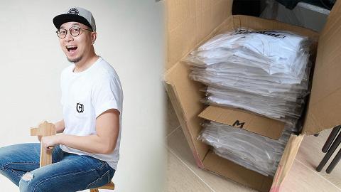疑暗諷鄒凱光賣貴衫牟利 Youtuber大J送500件白Tee:錢無咗可以再搵過