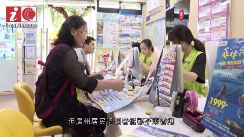 香港示威令大陸旅客憂人身安全 導遊工會指8月零新增內地旅行團訪港