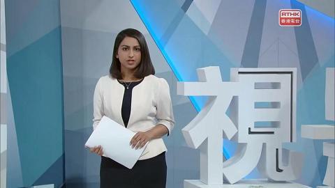 傳香港電台收到大量關於利君雅投訴 網民發起一人一信到港台望繼續保持中立