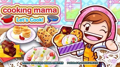 【Switch】經典煮飯仔遊戲《Cooking Mama》秋季登陸Switch 加入全新素食模式