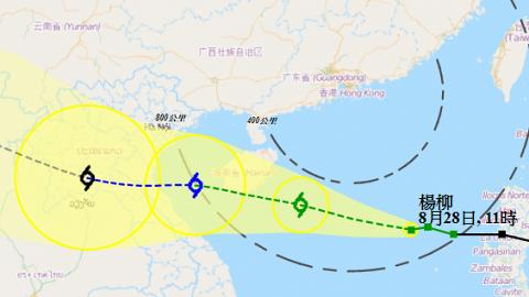 料熱帶風暴楊柳週五最接近香港 連落9日雨!預料下週初又有風暴緊接其後