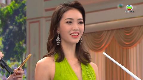 【港姐2019】大熱倒灶楊詠彤被指是拜金女 傳與男友分手時爆樽對方血流披面