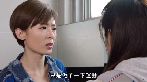 【她她她的少女時代】李君妍演第三者遭鬧爆 入行10年做盡閒角終成TVB親生女