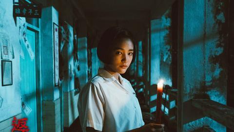 【返校】台灣大熱恐怖遊戲改編電影《返校》確實香港12月上映