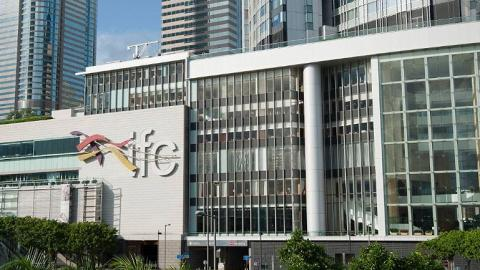 各區多個商場商戶提早關門! IFC發出告示下午6時暫停營業
