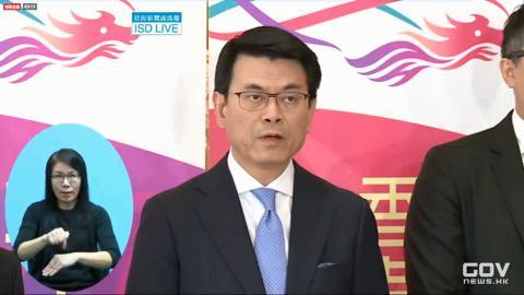 邱騰華宣佈將向旅行社派一億 政府向出入境旅客分別提供$100及$120補貼