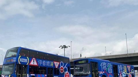【萬聖節】九巴吉祥物cosplay《娃鬼回魂》 溫馨提示市民狂歡後有通宵巴士搭