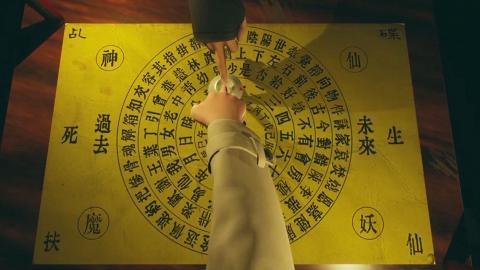 香港原創恐怖遊戲《港詭實錄》還原本地特色 九龍城寨遺址探靈隊友逐一失蹤