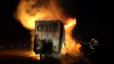 淘寶雙11貨品運送過程中起火!13噸包裹化為灰燼