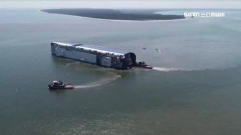 貨輪沉船879噸淘寶貨品全數遭殃!近百名買家蒙受損失:該找誰退這筆錢損失