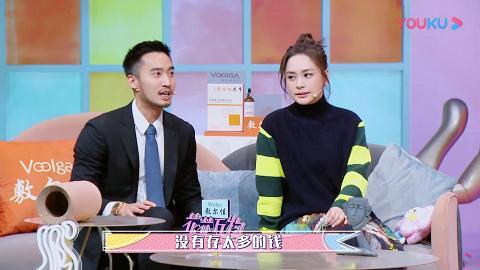 賴弘國自爆父母一開始反對阿嬌入門 坦言為結婚險破產 唔夠錢買婚戒