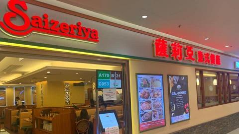 食客驚見薩莉亞Pizza暗藏至少7隻曱甴 涉事分店稱已第一時間大清潔及滅蟲