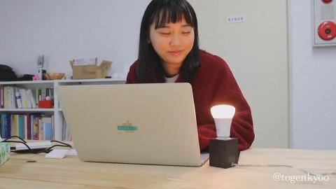日本發明家自製「分手通知燈」!安撫孤獨心靈陪單身人士過聖誕