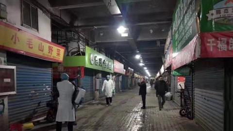 網傳武漢爆有7人患不明肺炎 疾控中心未查明肺炎類型但澄清與SARS無關