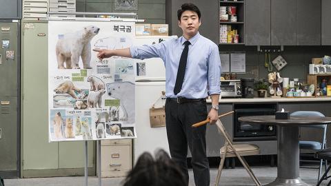 【韓國電影《獸頭救兵》】律師出奇招拯救沒落動物園 職員真人扮動物吸客爆紅