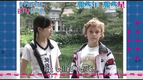連詩雅重溫10歲出演ETV笑言「不敢面對的童年」 青澀模樣獲網民讚由細靚到大