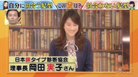 日本節目教你點剪頭髮最啱自己!2大部位決定露額定剪瀏海、鬈髮定直髮