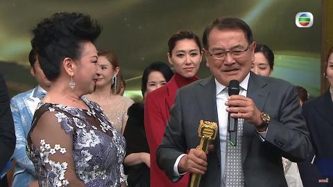 76歲劉丹衣著打扮新潮媲美年輕人 佩戴余文樂同款名錶上台領獎