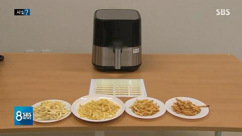 韓國消費者協會實測10款氣炸鍋 無油煮食亦會釋出致癌物 最嚴重者超標2倍