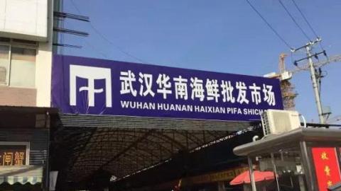 【武漢肺炎】佛山海鮮街繼續非法賣野味 無戴口罩劏野味 店主:錢還是要賺的